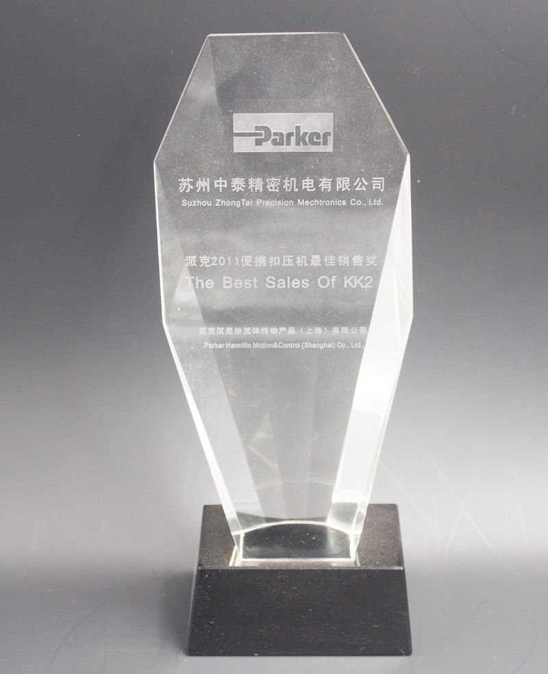 Parker annual best distributor.