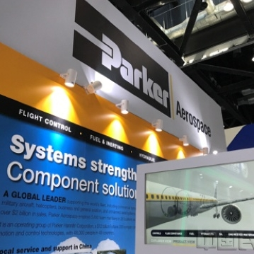 Parker hannifen will appear at the 2017 Beijing international air show.